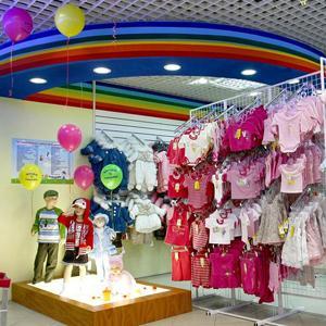 Детские магазины Починок