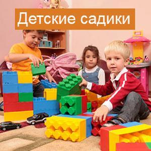 Детские сады Починок