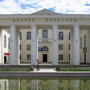 Дворцы и дома культуры Починок