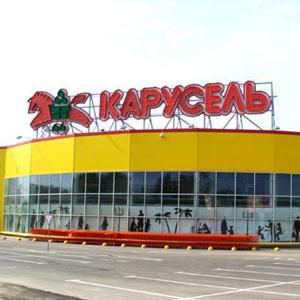 Гипермаркеты Починок