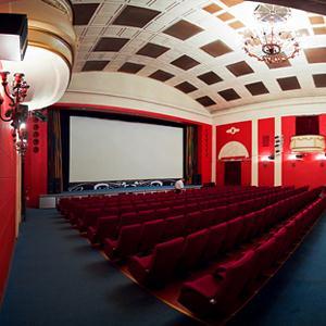 Кинотеатры Починок