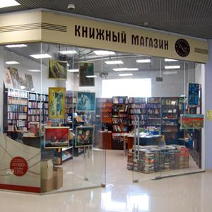 Книжные магазины Починок