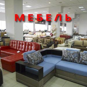 Магазины мебели Починок