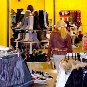 Магазины одежды и обуви Починок
