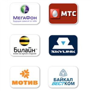 Операторы сотовой связи Починок