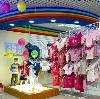 Детские магазины в Починках