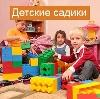 Детские сады в Починках