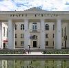 Дворцы и дома культуры в Починках