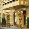 Гостиницы в Починках