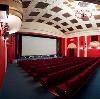 Кинотеатры в Починках