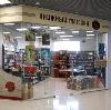 Книжные магазины в Починках