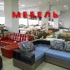 Магазины мебели в Починках
