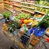 Магазины продуктов в Починках