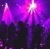 Ночные клубы в Починках