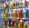 Парфюмерные магазины в Починках