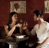 Рестораны, кафе, бары в Починках