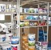Строительные магазины в Починках
