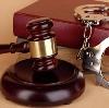 Суды в Починках