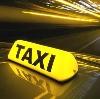 Такси в Починках