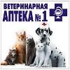 Ветеринарные аптеки в Починках