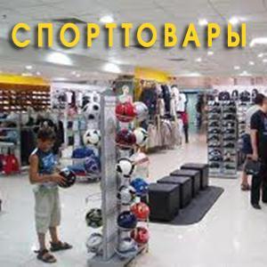 Спортивные магазины Починок