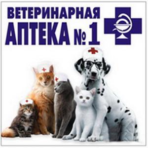 Ветеринарные аптеки Починок