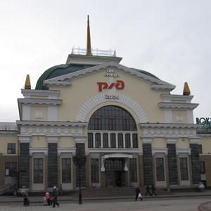 Железнодорожные вокзалы Починок